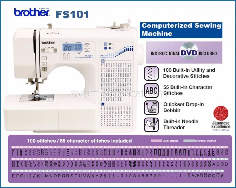 MESIN JAHIT BROTHER PORTABLE FS-101